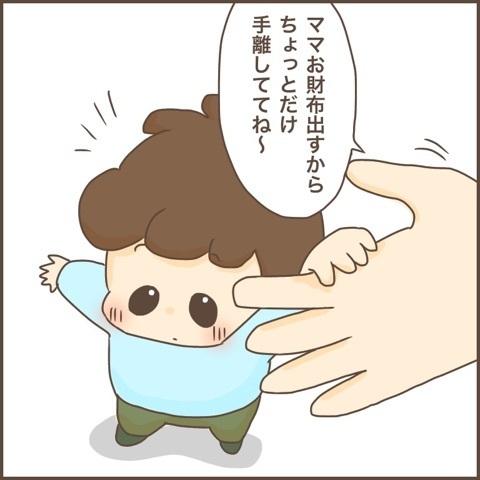 ムツゴロウさんの気持ちが今なら分かる(笑)!毎日息子にメッロメロ♡の画像6