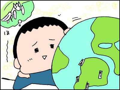 9歳息子が大好きな「カマキリ」が、息子の世界をどんどん広げてくれるワケとは?の画像5