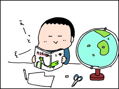 9歳息子が大好きな「カマキリ」が、息子の世界をどんどん広げてくれるワケとは?の画像4