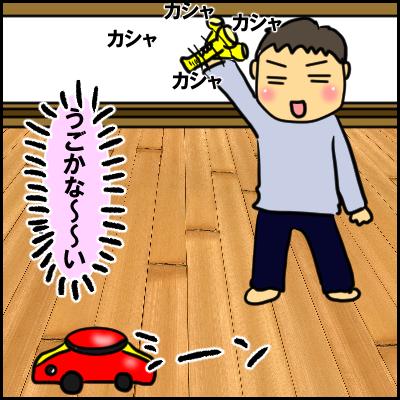 おもちゃの対象年齢、守ってる?気にせずに遊ばせようとすると・・・の画像10