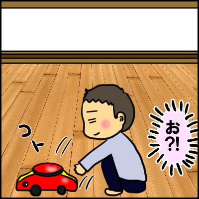 おもちゃの対象年齢、守ってる?気にせずに遊ばせようとすると・・・の画像8