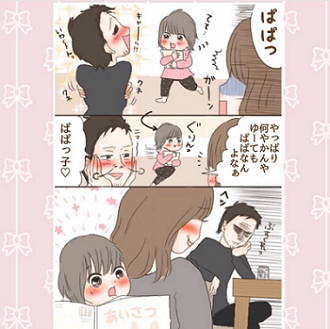 「なんやとは、なんや!(笑)」ある夫婦のやり取りに爆笑の嵐!!の画像13