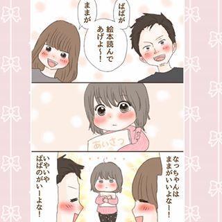 「なんやとは、なんや!(笑)」ある夫婦のやり取りに爆笑の嵐!!の画像12