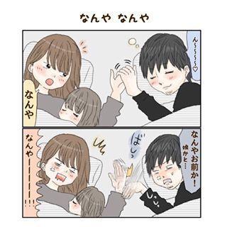 「なんやとは、なんや!(笑)」ある夫婦のやり取りに爆笑の嵐!!の画像2