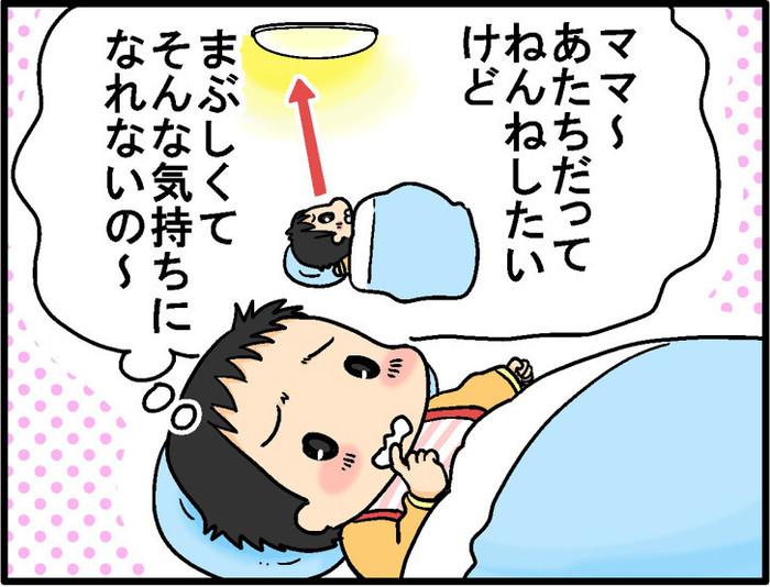 「寝ない」理由はこれだった!?赤ちゃん目線で考えたスウィングベッド&チェアとは?の画像3