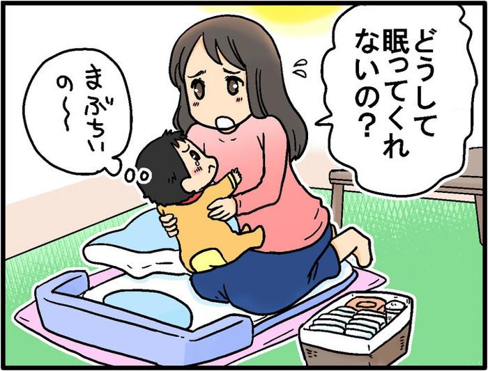 「寝ない」理由はこれだった!?赤ちゃん目線で考えたスウィングベッド&チェアとは?の画像4
