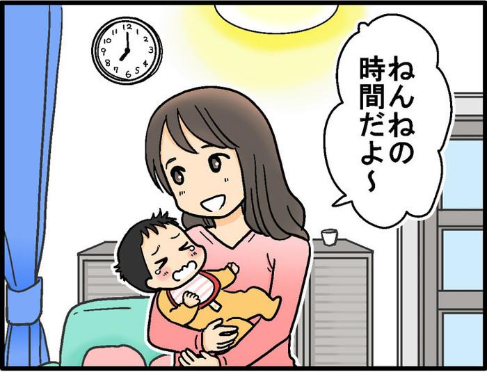 「寝ない」理由はこれだった!?赤ちゃん目線で考えたスウィングベッド&チェアとは?の画像1