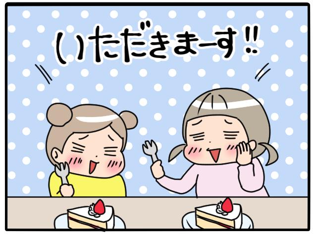 長女と次女。おやつの食べ方がまったく違っておもしろい(笑)の画像1