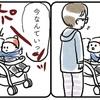 癒し、時々理不尽…!?2歳息子の「おはなし上手」が、なんだかんだカワイイ♡まとめのタイトル画像