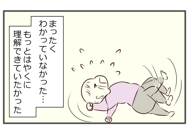 「泣き止ませないんじゃない、泣き止まないんだ!」育児中の今なら、分かることの画像6