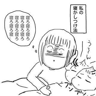 【毎月更新!】コノビーおすすめインスタまとめ4月編!!の画像1
