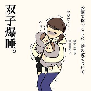 【毎月更新!】コノビーおすすめインスタまとめ4月編!!の画像7