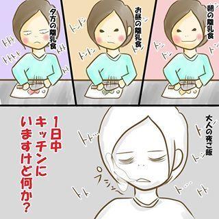 【毎月更新!】コノビーおすすめインスタまとめ4月編!!の画像5