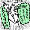 【毎月更新!】コノビーおすすめインスタまとめ4月編!!のタイトル画像