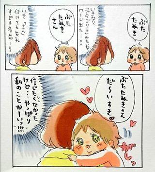 【毎月更新!】コノビーおすすめインスタまとめ4月編!!の画像19