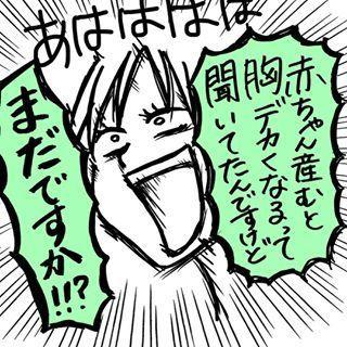 【毎月更新!】コノビーおすすめインスタまとめ4月編!!の画像15