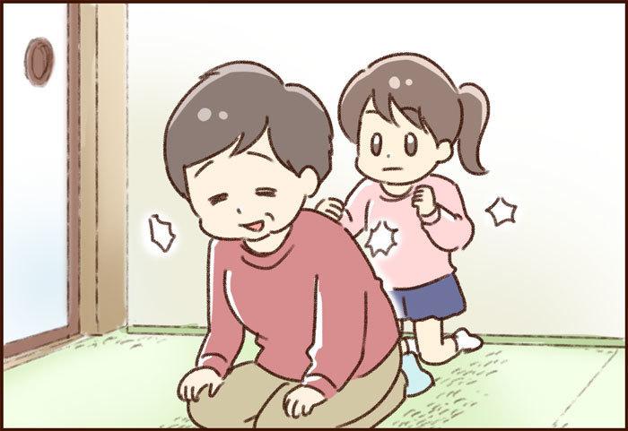 """「高齢出産で生まれてくる子どもは""""かわいそう""""?」子どもの立場からのアンサーとはの画像2"""