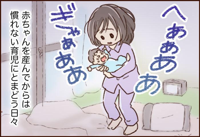 産後の髪に自信がなくなっていた…。そんな私を変えたあるモノとの出会い。の画像3