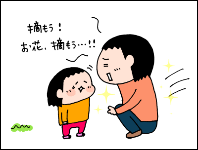 泣き叫ぶ3歳娘にイライラ…から一転!?私がきゅん♡とした理由の画像8
