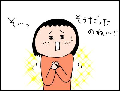 泣き叫ぶ3歳娘にイライラ…から一転!?私がきゅん♡とした理由の画像7