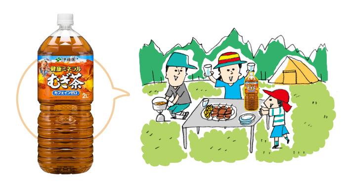 子どもにも安心な伊藤園「健康ミネラルむぎ茶」で 夏の暑さ対策をはじめましょう!の画像7