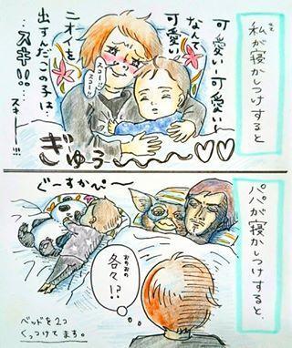 パパはライバル?!3歳男児の行動に、胸キュン&ニタニタが止まらない!の画像6