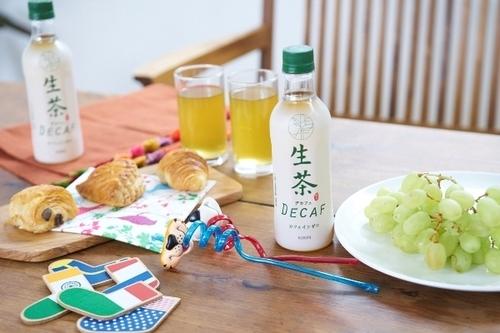 親子で毎日ごくごくおいしく飲める!カフェインゼロの「キリン 生茶デカフェ」はママの味方!のタイトル画像