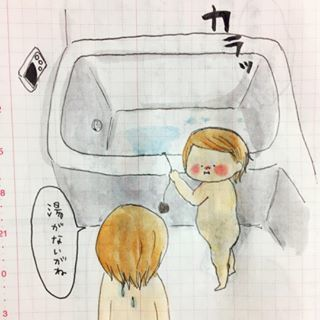 """「アタタタタタタ!」無邪気な""""いたずらムスメ""""に驚きの日々!の画像12"""