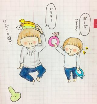 """「アタタタタタタ!」無邪気な""""いたずらムスメ""""に驚きの日々!の画像1"""