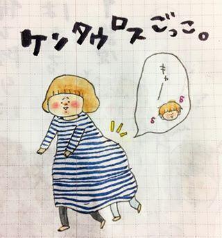 """「アタタタタタタ!」無邪気な""""いたずらムスメ""""に驚きの日々!の画像14"""