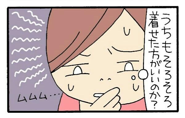 セパレートに憧れつつも、ロンパース最高! な理由とは。の画像3