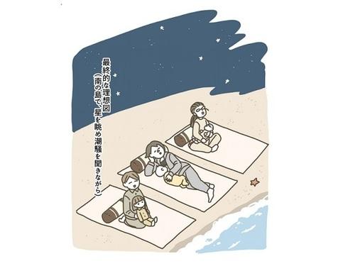 「夜泣きも家事もつらいんだよ~!」リアルな心の叫びに大共感っ!のタイトル画像