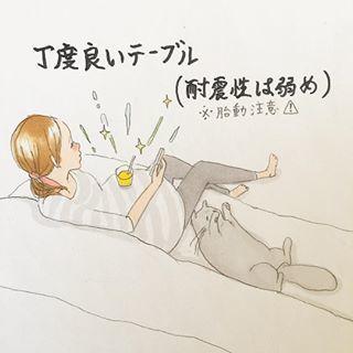"""「とりあえずメモるフリ。」自称""""意識低い系""""妊婦に、ほっこり共感!の画像6"""