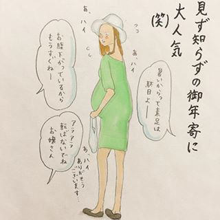 """「とりあえずメモるフリ。」自称""""意識低い系""""妊婦に、ほっこり共感!の画像2"""