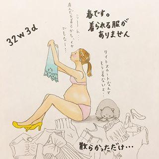 """「とりあえずメモるフリ。」自称""""意識低い系""""妊婦に、ほっこり共感!の画像12"""