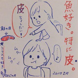 「…究極の選択。」純粋おちゃめガールとの、愛しくて楽しい日々♡の画像6