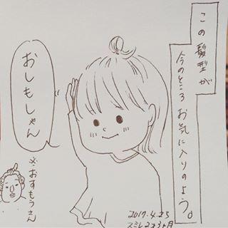 「…究極の選択。」純粋おちゃめガールとの、愛しくて楽しい日々♡の画像12