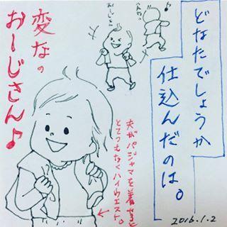 「…究極の選択。」純粋おちゃめガールとの、愛しくて楽しい日々♡の画像2