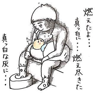 「ジョジョ飲み?!」乳児ママ必見。全力&溺愛育児が面白すぎる!の画像19