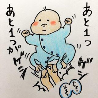 「ジョジョ飲み?!」乳児ママ必見。全力&溺愛育児が面白すぎる!の画像3