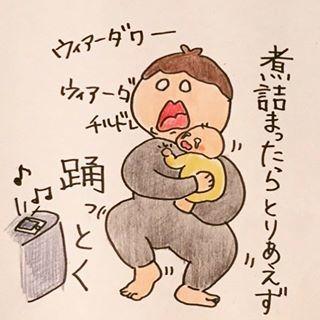 「ジョジョ飲み?!」乳児ママ必見。全力&溺愛育児が面白すぎる!の画像17