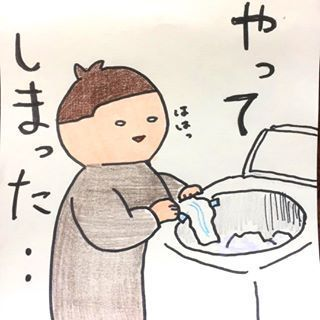 「ジョジョ飲み?!」乳児ママ必見。全力&溺愛育児が面白すぎる!の画像15