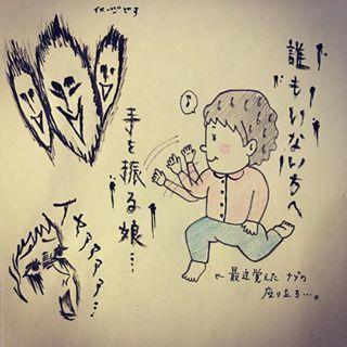 """母になっても""""ロックンロール""""が止まらない「育児絵日記」が最高っ!の画像8"""