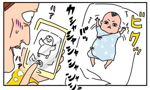 知らなかったなんて、もったいないー!!赤ちゃんのギャラン反射がたまらん♡の画像2