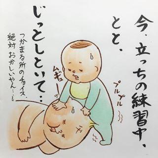 """「パパとママの抱っこの違いは何?(泣)」王道の""""パパあるある""""が大満載!の画像6"""