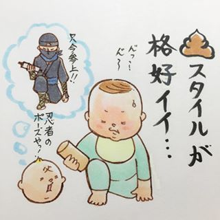 """「パパとママの抱っこの違いは何?(泣)」王道の""""パパあるある""""が大満載!の画像16"""