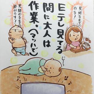 """「パパとママの抱っこの違いは何?(泣)」王道の""""パパあるある""""が大満載!の画像2"""