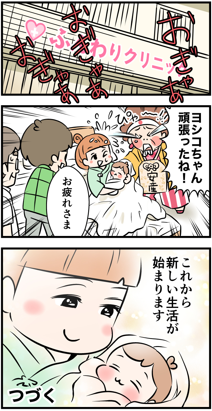 赤ちゃん衣類のお洗濯には「せっけん」がオススメ!<モコモコおばさんの耳より情報 vol.1>の画像2