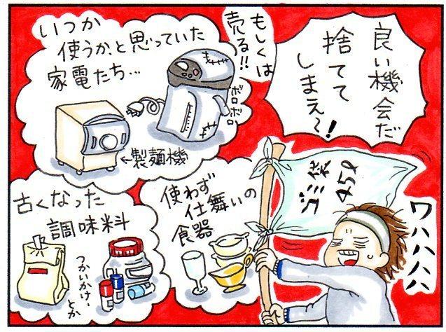 子どもの「後追い」で料理ができない…ある方法で、一石五鳥の効果が!の画像7