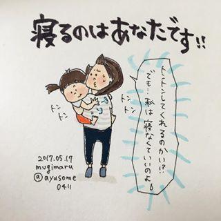 """試される母の演技力…!娘の""""Myワールド""""にツッコまずにいられない!の画像16"""